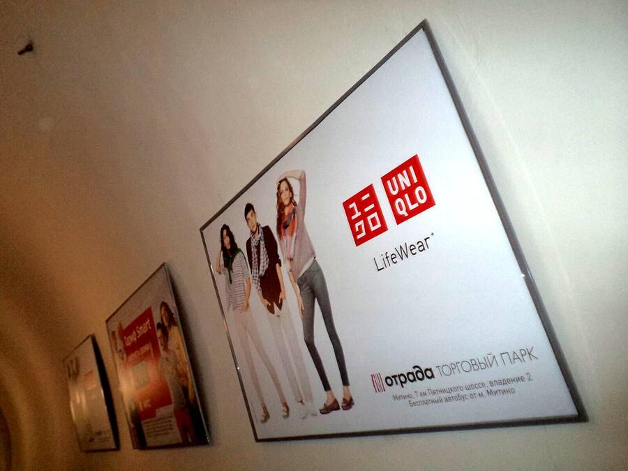Рекламная кампания в метро для Торгового парка Отрада 6b707a0e1dc