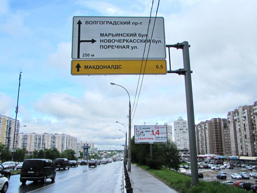 Проститутки поречная улица проститутки г алексин