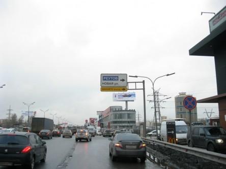 Фотоотчет по дорожному знаку для МАКАВТО 3-й километр МКАД