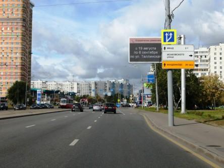 Фотоотчет по дорожным знакам для МАКДОНАЛДС на улице Маршала Катукова