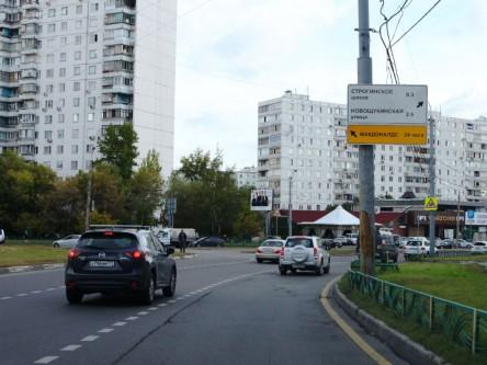 Фотоотчет по дорожным знакам для МАКДОНАЛДС на улице Маршала Катукова 3