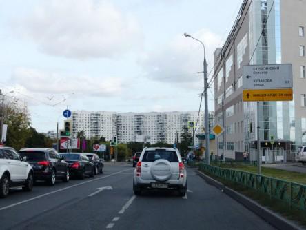 Фотоотчет по дорожным знакам для МАКДОНАЛДС на улице Маршала Катукова 4