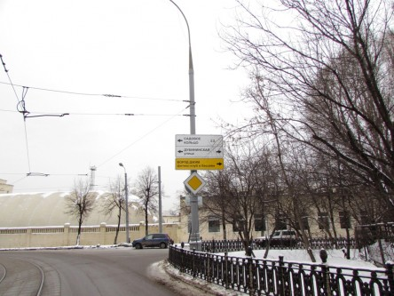 Отчет по навигации дорожного знака для фитнес-клуба Ворлд Джим