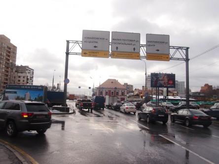 Фотоотчет по размещению дорожного знака для ЮЛМАРТ 24 часа