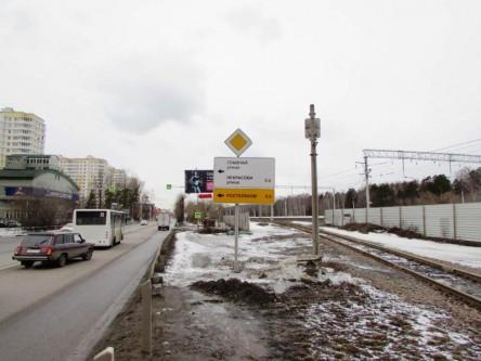 Фотоотчет по дорожным знакам для РОСТЕЛЕКОМ 4