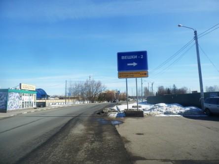 Фотоотчет по дорожному знаку для МОНТЕССОРИ-СИТИ ДЕТСКИЙ САД